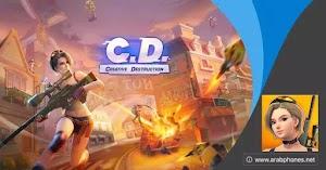 تحميل لعبة creative destruction مهكرة للأندرويد apk & obb