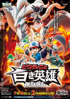 Pokemon Movie 14: Victini to Shiroki Eiyuu Reshiram Sub Indo Film