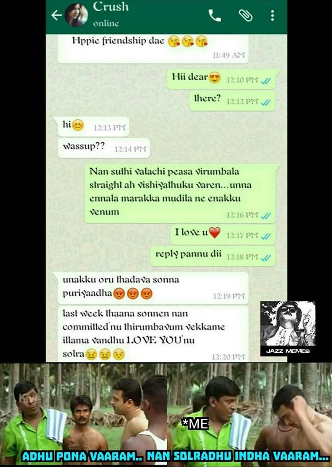 Funny Memes For Whatsapp In : Whatsapp forwards tamil funny memes vadivelu rajnikanth