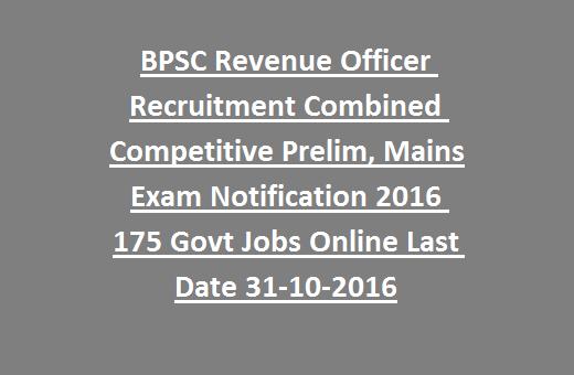 BPSC Revenue Officer Recruitment Combined Competitive Prelim