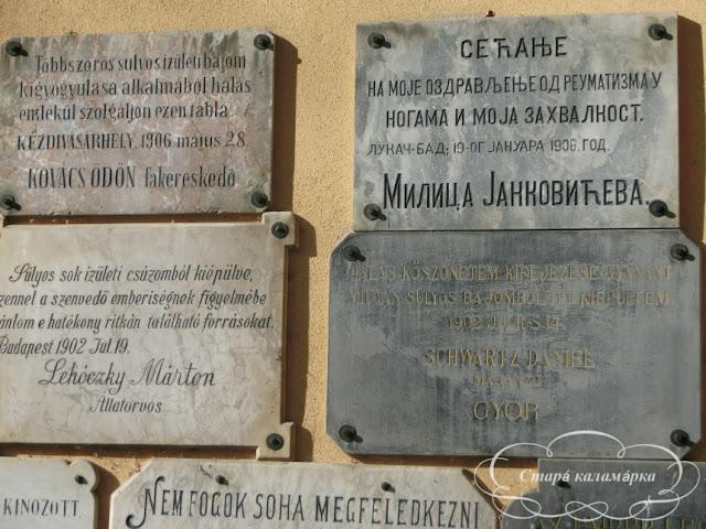 Венгрия, Будапешт, будапешт  отзывы, будапешт что посмотреть, будапешт куда сходить