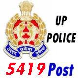 UP Police Jail Warden Fireman Apply 5419 Post
