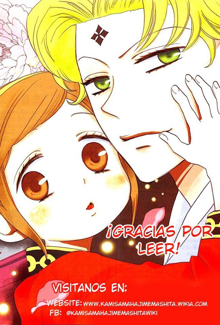 Kamisama Hajimemashita Chapter 149.2 - MangaLeer.Com