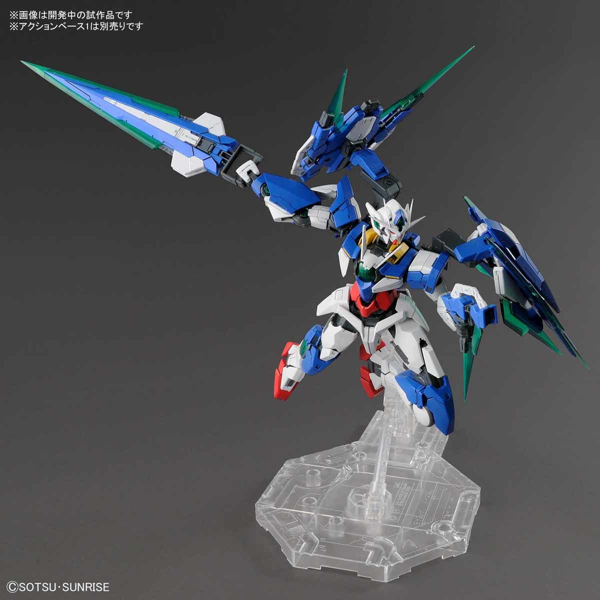 MG 1/100 00 Quanta Full Saber sword attack