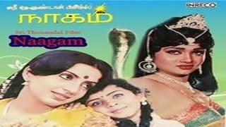 Nagam (1985) Tamil Movie