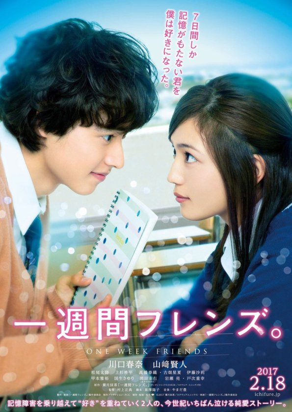 Sinopsis One Week Friends (2017) - Film Jepang