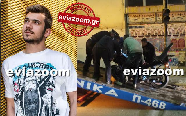Θρήνος στη Χαλκίδα: «Έσβησε» ο Γιάννης Γκρινιάρης που είχε τραυματιστεί σε τροχαίο με την μηχανή του στη Λεωφόρο Βενιζέλου (ΦΩΤΟ & ΒΙΝΤΕΟ)