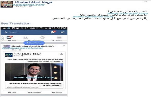 الفنان خالد ابو النجا لم اشارك فى مظاهرات ضد الرئيس السيسى