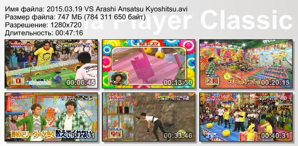 H!S!JUMP: VS Arashi 2015 03 19 Ansatsu Kyoshitsu