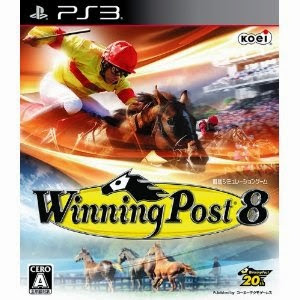 [PS3] Winning Post 8 [ウイニングポスト 8] ISO (JPN) Download