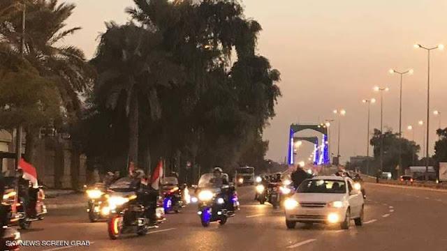 العراق: قذيفة تستهدف المنطقة الخضراء في بغداد