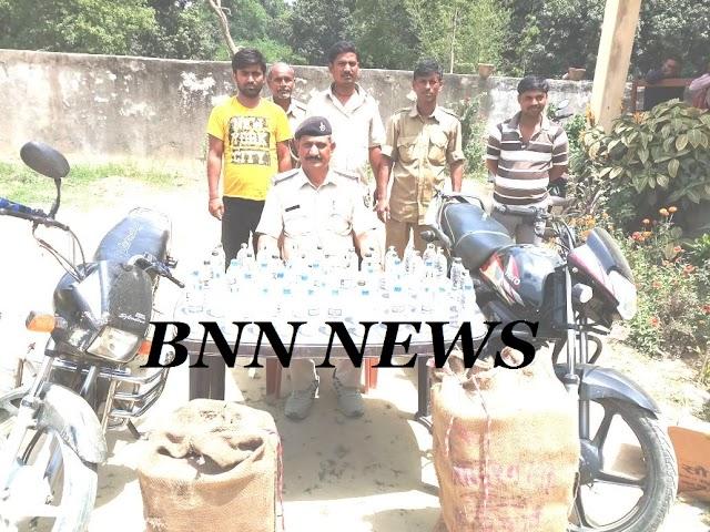 बाईक पर शराब ले जा रहे दो युवक को साहरघाट पुलिस ने दबोचा