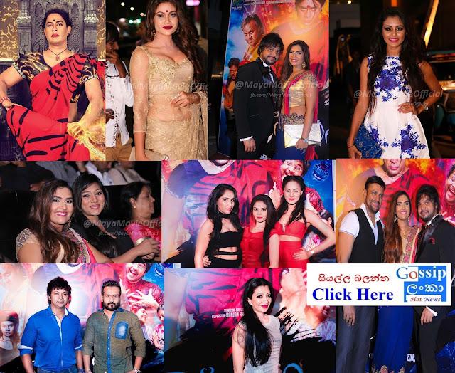Maya Film Premiere