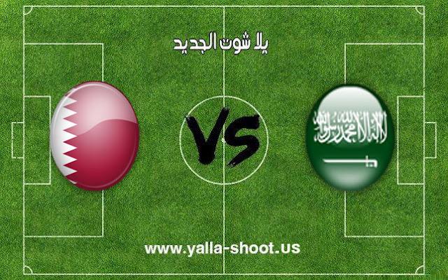 اهداف مباراة منتخب السعودية وقطر اليوم 17-01-2019 كأس آسيا 2019
