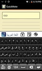 how to add arabic writing keyboard on android phones specradar feel inside technology. Black Bedroom Furniture Sets. Home Design Ideas
