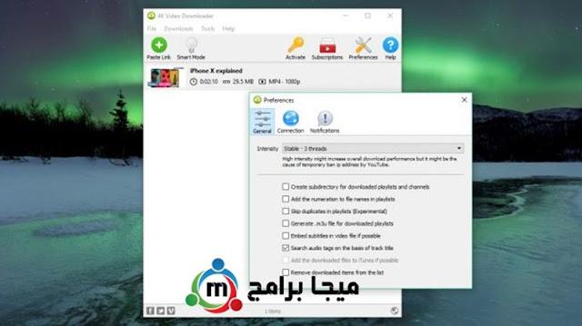 برنامج تحميل الفيديو من اي موقع 4K Video Downloader
