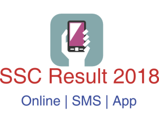 SSC Result 2018 - www.eboardresults.com