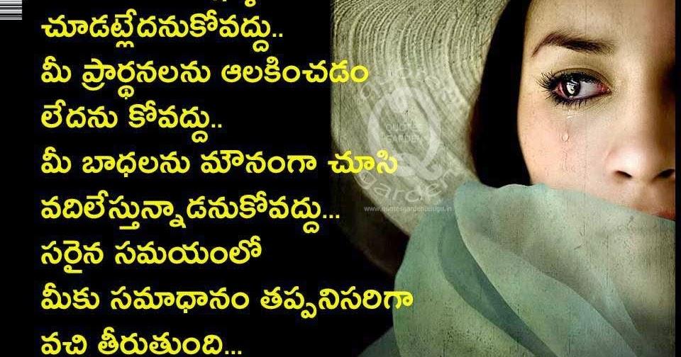 Telugu Whatsapp Love Status Telugu Love Kavithalu Trending News Today