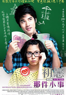 Download Film First Love (A Little Thing Called Love) 2010 Subtitle Indonesia