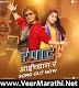 Rampaat Marathi Movie Mp3 Songs Download