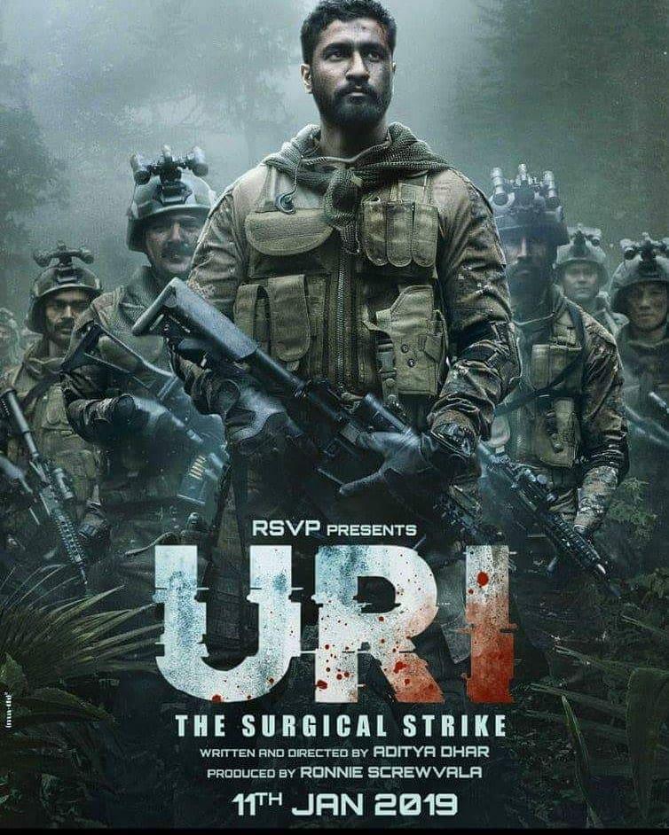 First Look: Uri