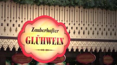 Weihnachtsmärkte Hamburg, 2015