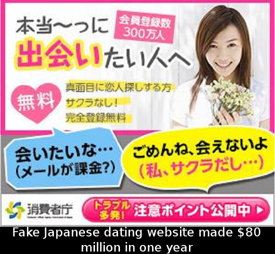 Japanese dating sites 100 free