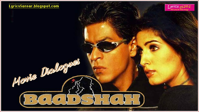 Baadshah Movie Promo Dialogues By Shahrukh Khan & Twinkle Khanna