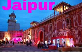 भारत की टॉप टेन  सिटी