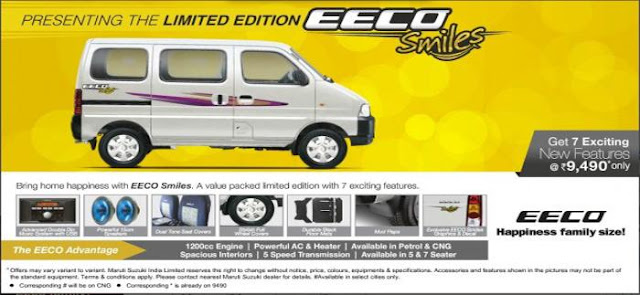maruti eecho smiles mpv limited edition