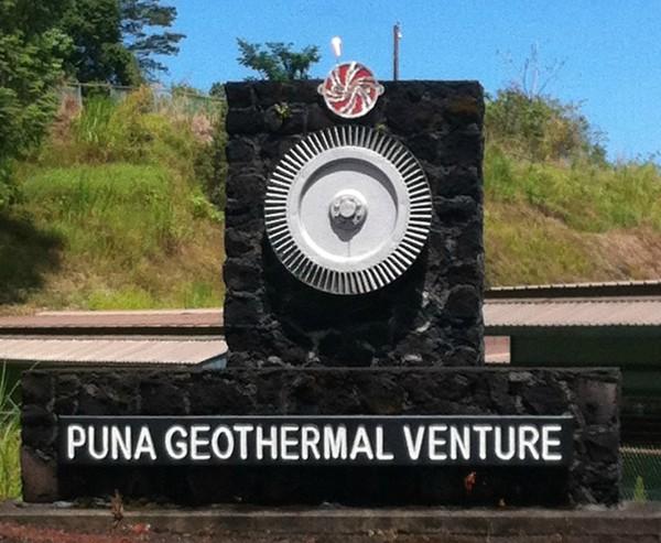 Ililani Media: Statewide Hawai`i Geothermal Power Plants Explored