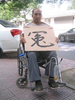 投诉:康小会:我能接受兴平市法院的判决吗?