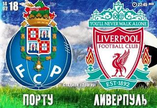 Порту – Ливерпуль смотреть онлайн бесплатно 17 апреля 2019 прямая трансляция в 22:00 МСК.