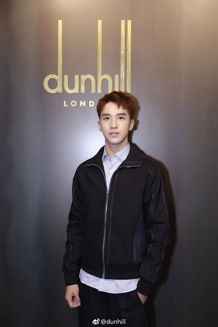 Timmy Xu Dunhill Paris Fashion Week June 2018