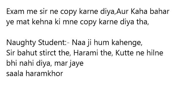 funny exam jokes