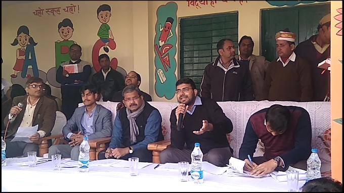 श्रावस्ती के इन गाँवो में नोडल अधिकारी ने चौपाल लगाकर लोगो की समस्याएं सुनते हुए किया  विकास कार्यो की समीक्षा।