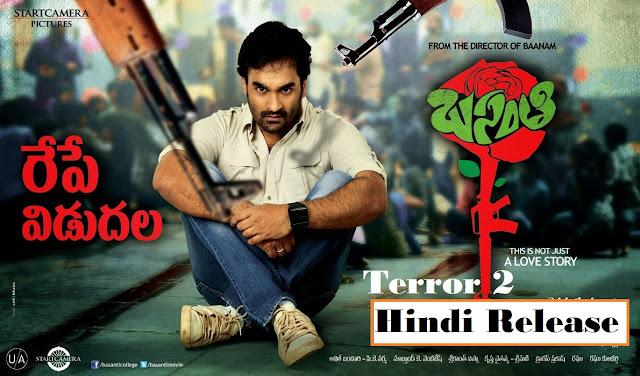 Terror 2 (Basanti) Hindi Dubbed Full Movie Download Link watch online kickass torrent world4ufree, worldfree4u,7starhd, 7starhd.info, 9k, 9kmovie,  9kmovies,9xfilms.org 300mbdownload.me,9xmovies.net, Bollywood,Tollywood,Torrent, Utorrent