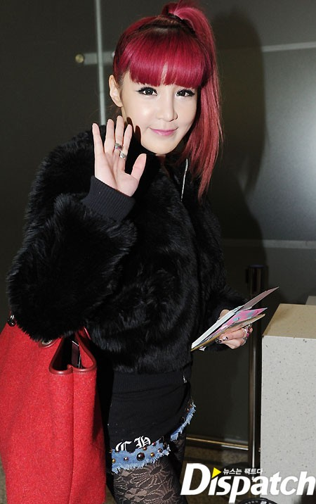 2ne1 Mentioned In Fashion Editorial From American Vogue: [News] Park Bom Misses Big Bang, Wishes They Were There