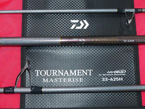 d832d4bbadf Rod Daiwa Tournament Masterise - Surf-Casting-Tips &Tools
