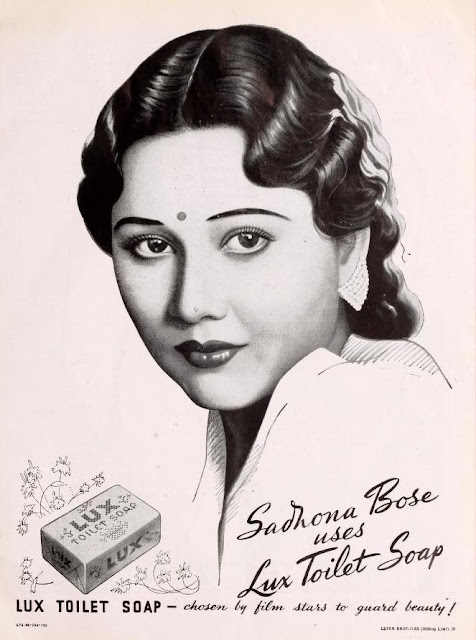 Lux Toilet Soap Advertisement in 1943