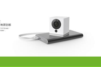 Mengatasi CCTV XiaoFang Tidak Dapat Merekam Video