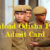 Odisha Police admit card download 2018, Latest update, Download admit here