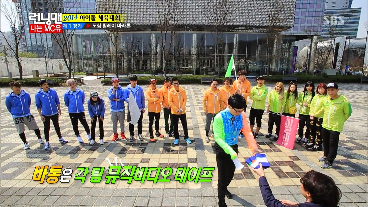 Image of: Jae Suk Idol Athletic Competition Has Been An Annual Race In Rm And The Most Memorable running Man Episodes Of 2014 Goes To 2014 Idol Athletic Competition Soompi Most Memorable