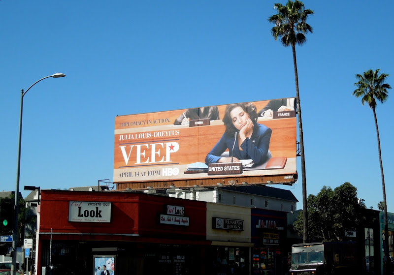 Veep season 2 billboard