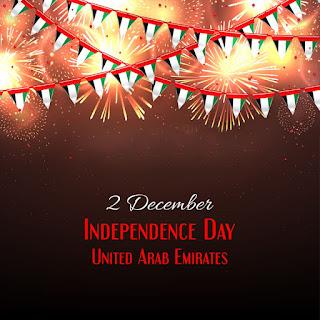 2 ديسمبر عيد الاستقلال الاماراتى