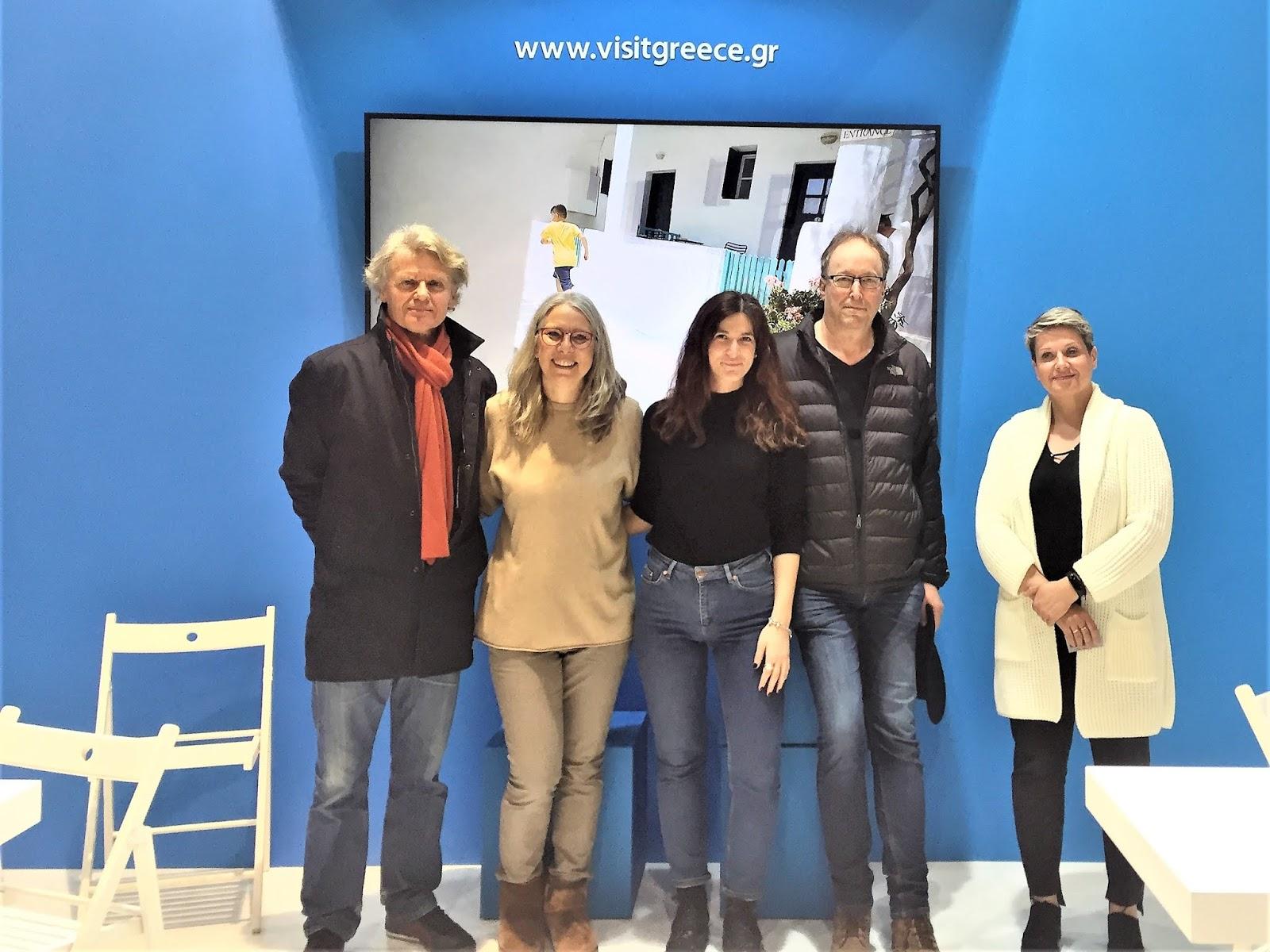 Από τα μακεδονικά μονοπάτια μέχρι την Ουτρέχτη…, «μια ιστορία δρόμος»!  Πρόγραμμα B2B επαγγελματικών συναντήσεων κατά τη διάρκεια της διεθνούς τουριστικής έκθεσης Fiets en Wanderbeurs