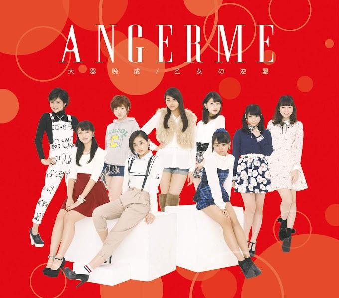 ANGERME - Taiki Bansei