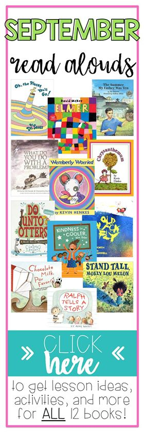 Here are some of the best-loved back-to-school books!  Find lesson ideas, activities, free book companions for all 12 books!