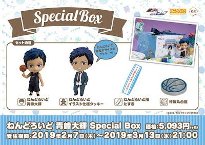 """Nendoroid Daiki Aomine & Daiki Aomine Special Box de """"Kuroko no Basket"""" - Orange Rouge"""