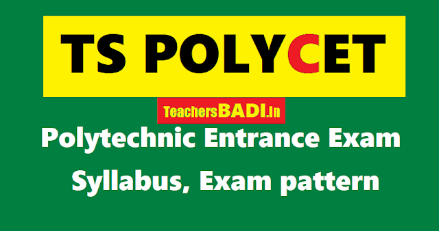 ts polycet 2018 syllabus and exam pattern,pattern and syllabus for ts polycet exam 2018,scheme of exam,telangana polycet syllabus,polycets.nic.in